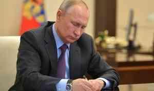Владимир Путин подписал закон о «кредитных каникулах»