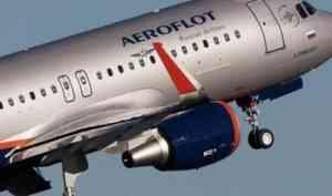 Один рейс в день. «Аэрофлот» сократил полеты из Москвы в Архангельск