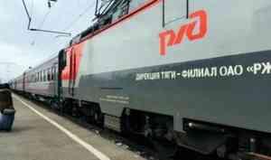 Из-за коронавируса изменилось расписание движения ряда поездов внутри России
