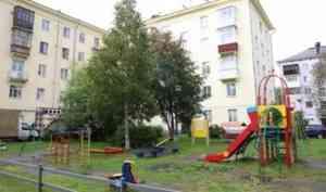 4 вместо 14: в Архангельске резко сократились планы по благоустройству дворов