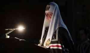 Российские священники будут совершать литургии даже в отсутствии паствы