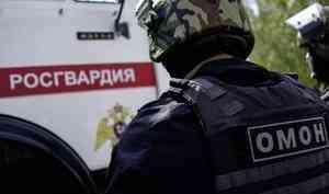 Информация о приёме на службу в Управление Росгвардии по Архангельской области