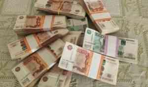 «Щедрость» северян незнает границ: жительница северодвинска перевела мошенникам 1 миллион 600 тысяч рублей