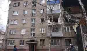 «Сидели на самоизоляции, и тут такой грохот»: очевидцы рассказали, как рухнул подъезд в Подмосковье