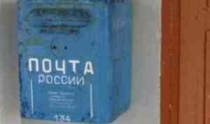 «Почта России» проводит проверку поинциденту спересылом масок изСанкт-Петербурга вАрхангельск