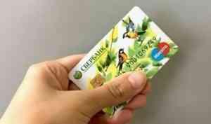 У жительницы Архангельской области «увели» со счета в банке рекордную сумму