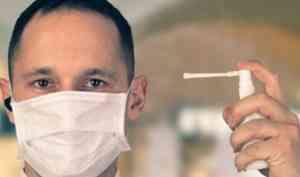 ООО «Капитал МС» информирует: что мы должны знать о коронавирусе COVID-19