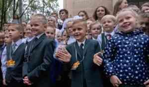 Школы Архангельска начинают дистанционное обучение