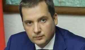 ВрИО губернатора Архангельской области Александр Цыбульский подписал указы, уточняющие ограничительные меры в регионе