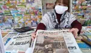 В Архангельской области уточнили ограничительные меры по коронавирусу