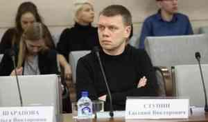 У депутата Мосгордумы, выступавшего против строительства в Шиесе, подтвердился коронавирус