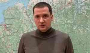 ВрИО губернатора Архангельской области рассказал подробности о ситуации с коронавирусом в регионе