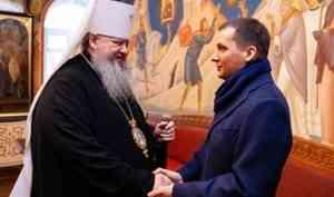 Митрополит Корнилий встретился с новым главой Архангельской области Александром Цыбульским
