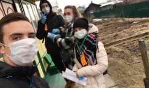 Волонтеры Вельского района присоединились к всероссийской акции взаимопомощи «#МЫВМЕСТЕ»
