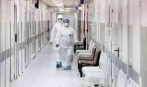 У трех московских священников диагностировали коронавирус