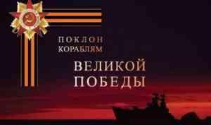 Почтовики Поморья - участники проекта по поиску потомков подводников, погибших в годы войны