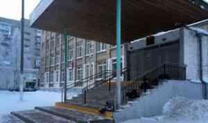 Архангельские школы продолжают работу в дистанционном режиме