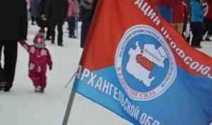 Архангельские профсоюзы обратилась к премьер-министру РФ за поддержкой НКО в условиях карантина