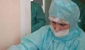 Всех больных пневмонией в Архангельской области госпитализируют в отдельные палаты