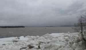 Северное управление Гидрометцентра опубликовало информацию отекущем состоянии ледостава