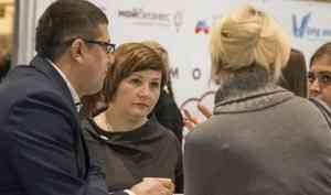 Предприниматели Архангельской области попросили Александра Цыбульского помочь сохранить их бизнес