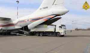 Борт МЧС России с оборудованием для космического мониторинга вылетел в Республику Саха (Якутия)