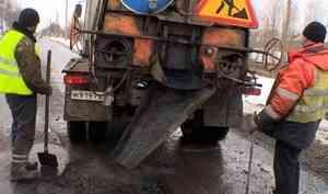 Десятки миллионов рублей— наЯМОЧНЫЙ ремонт дорог