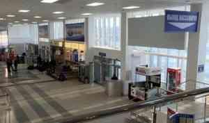 Из-за коронавируса пассажиропоток ваэропорту Архангельска занеделю сократился в3 раза