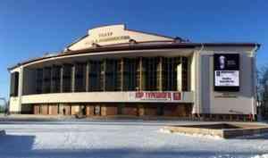 Архангельский драмтеатр дает старт «Коронавирусным чтениям»