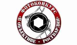 Управление Росгвардии по Архангельской области приглашает принять участие во всероссийском фотоконкурсе «В объективе Росгвардия»
