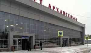 Жители области сегодня несмогли улететь изАрхангельска вПетербург иМоскву