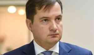 ВрИО губернатора Архангельской области Александр Цыбульский снизил ставки поУСН с6% до4%