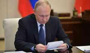 Путин подписал указ о выплате по 5 тысяч рублей на каждого ребенка