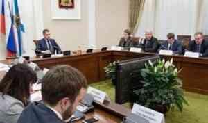 Правительство Архангельской области утвердило комплекс мер по поддержке экономики региона из-за коронавируса
