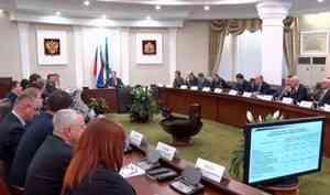 Правительство Архангельской области утвердило целый комплекс мер, направленных наподдержку экономики