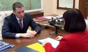 Перспективы развития САФУ обсудили временно исполняющий обязанности губернатора региона Александр Цыбульский иректор Елена Кудряшова