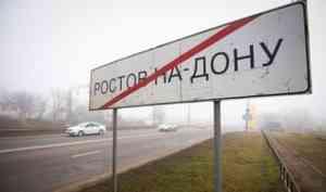Да вы Ростов от Ростова не отличите: тест по географии, который пройдет только школьник