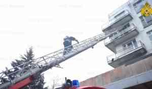 8 апреля - день рождения пожарной лестницы