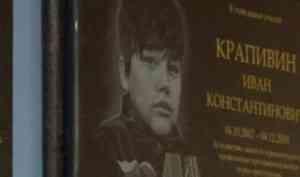 Экс-начальник отдела больницы УФСИН обвинен вхалатности, повлекшей смерть северодвинца Ивана Крапивина