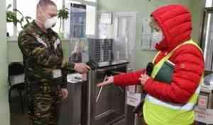 Группа «Илим» обеспечит Коряжму средствами защиты от коронавируса и пополнит оборудование больницы
