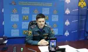 На Северном Кавказе сотрудники МЧС в режиме онлайн обучают граждан правилам безопасности (видео)