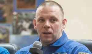 Космонавт из Архангельской области отправился на орбиту