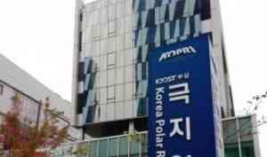 Магистрант САФУ пройдет стажировку  в исследовательском центре мирового уровня в Южной Корее