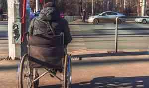 Инвалидность в России будут оформлять онлайн