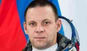 Уроженец Архангельской области отправился в космос в составе экипажа МКС