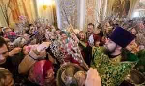 В Москве коронавирус обнаружили у восьми священников