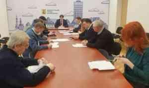 Снижение налогов и арендной платы: меры поддержки бизнеса озвучили в Архангельске