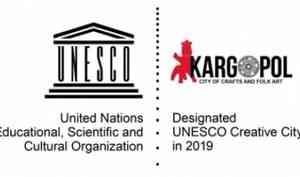 Каргополь получил логотип креативного города ЮНЕСКО