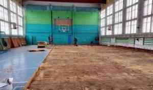 В архангельском ФОКе «Росток» начался капитальный ремонт