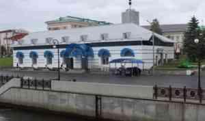 Северному морскому музею исполнилось 50 лет